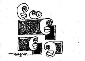 रेखाचित्र-रवि कुमार, रावतभाटा