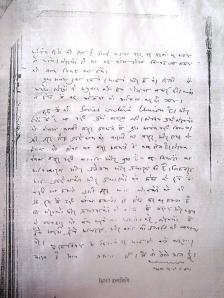 प्रेमचंद की हिन्दी हस्तलिपी