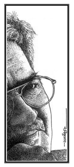 रेखाचित्र - रवि कुमार, रावतभाटा