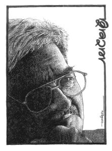 shivram - sketch by ravi kumar, rawatbhata